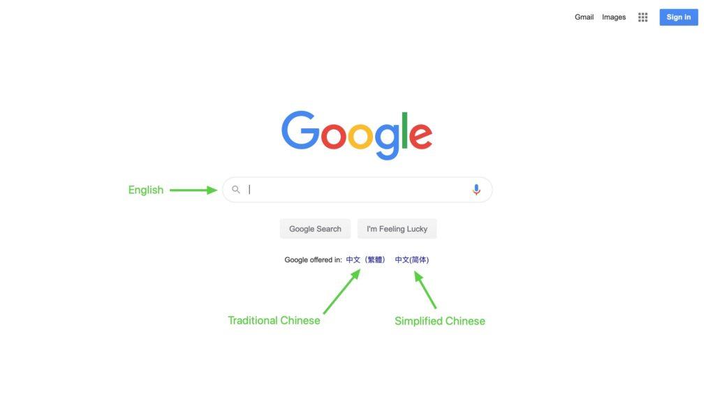 Google.com.hk homepage, English Version